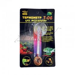 Термометр для террариума Т-06